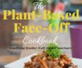 Asheville-centric Cookbook