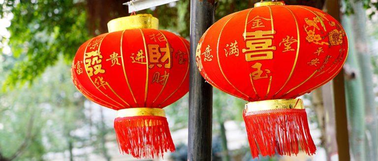 Red lanterns celebrating the Chinese New Year.